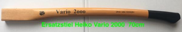 75cm Hickory Ersatzstiel Mario 2000